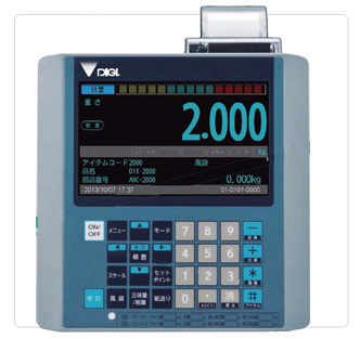 DIX-2001-Big